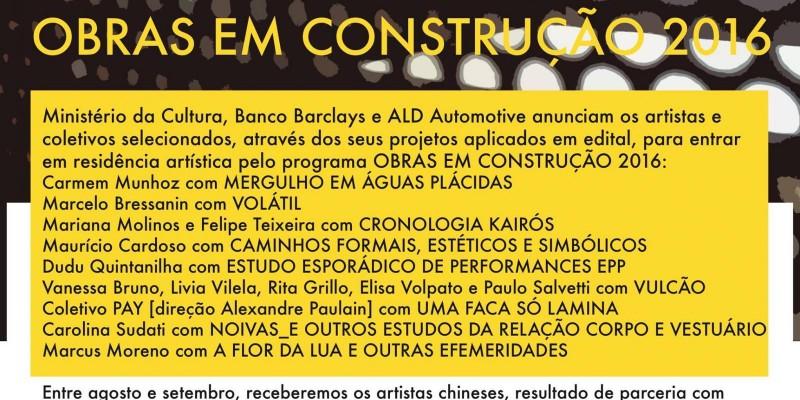 OBRAS EM CONSTRUÇÃO 2016