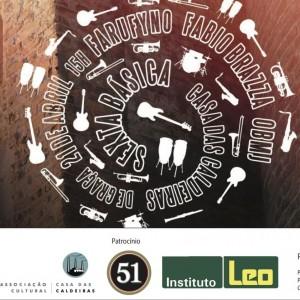Sexta Básica - 21.04