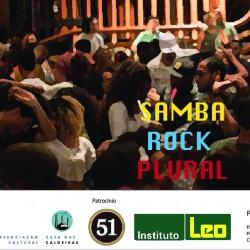 Samba Rock Plural - 14.04.19