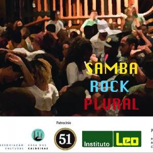 Samba Rock Plural - 14.09.19